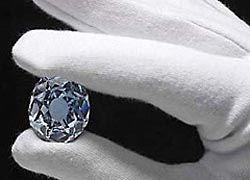 Редкий голубой бриллиант уйдет с молотка