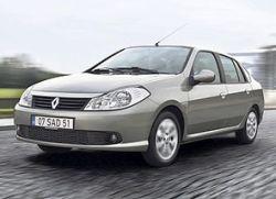 В России выбран лучший народный автомобиль