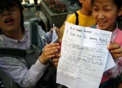 Лучше всего учат в школах Сингапура, Гонконга, Тайваня и Южной Кореи