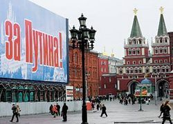 Путинизм не переживет кризиса?