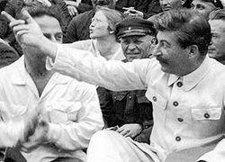 Кто плюнет смачнее на историю России?