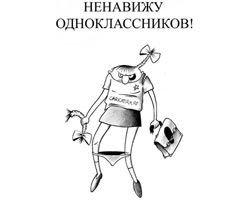 """Война в социальных сетях: \""""Одноклассники\"""" против \""""В Контакте\"""""""