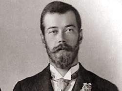 Прокуратура закрыла дело об убийстве Николая II и его семьи