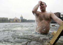 Крещенские купания 2009