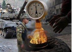 Секретный план США: после газовой войны начнется Третья мировая