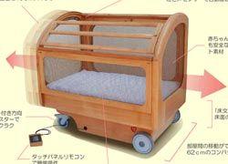 В Японии создана колыбель-робот
