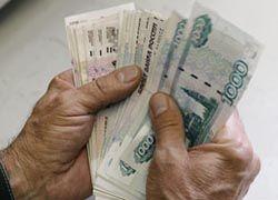 Есть ли у российской национальной валюты шансы?