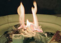 Деньги - способ обессмысливания жизни?