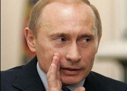 Что же строит Путин?