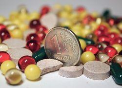 Минздрав изменил порядок выделения квот на дорогостоящее лечение