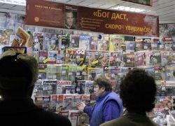 Кризис заставил печатную прессу резко сократить тиражи