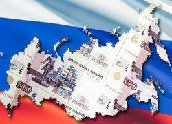Правительство России поверило в кризис