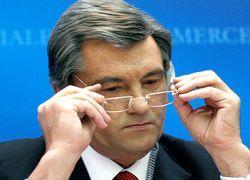 Ющенко призывает Европу повлиять на Россию