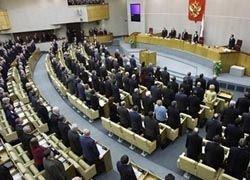 Госдума ужесточит наказание за сексуальные преступления против детей