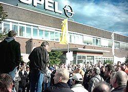 Немецкие чиновники решили забрать Opel у General Motors