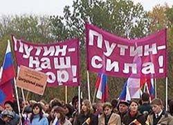 Россияне с трудом переживают изобилие, но Путина поддерживают