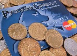 В России более 150 банков признаны финансово неустойчивыми