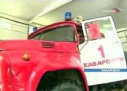 В доме ветеранов в Хабаровском крае произошел пожар
