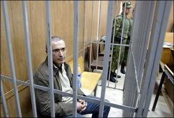 Россия ответит за ликвидацию ЮКОСа