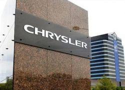 Chrysler требует еще $5 млрд, чтобы удержаться на плаву