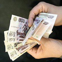 Центробанк ограничил колебания курса рубля