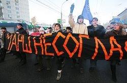 """Реформа или проформа? Кремлевские планы \""""под лупой\"""""""