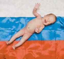 Имя - Россия. Вес - 3.500