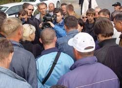 Приморские власти просят автомобилистов помочь с антикризисным планом