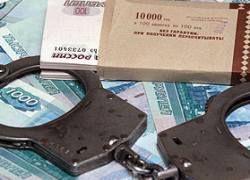 Крупные чиновники задержаны в Москве за взятку