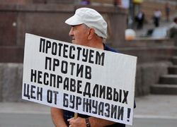 В России растет качество и количество лозунгов