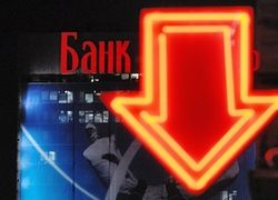 Кризисная Россия: доллары проедаем, а рублей не рисуем