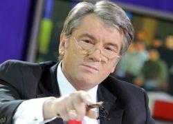 Украина может не получить $12 миллиардов от МВФ