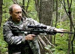 Путин: убрать нельзя оставить
