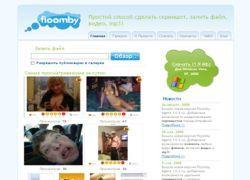 floomby.ru: новый хостинг для хранения файлов