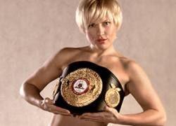 Лучшей женщиной-боксером 2008 года стала россиянка