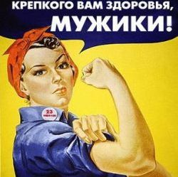 Что россияне считают лучшим подарком к Дню защитника Отечества?