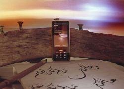 Новый телефон от Porsche Design