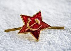 Москва даст Киеву $5 млрд. за отказ от претензий на собственность СССР
