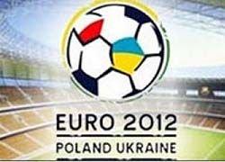 Украинские города не смогут принять матчи Евро-2012?