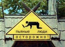 В Минске пьяниц будут отвозить на проповедь