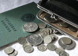 Верхи не могут: у правительства нет денег на пособия по безработице