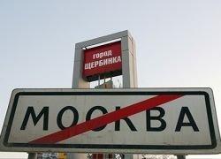 Почему москвичам милее провинциальные предприниматели?