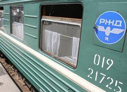 Для туристов снизят цены на поезда
