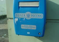 Из-за посылки с вибратором в Хакасии эвакуировали здание почты