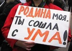 Кризис как похмелье: возможно, скоро в России снова появится общество