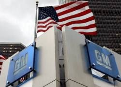 GM и Chrysler, как никогда, близки к банкротству