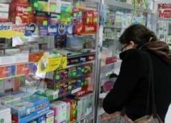 Росздравнадзор предлагает заморозить цены на лекарства