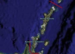 Японии мало двух российских островов