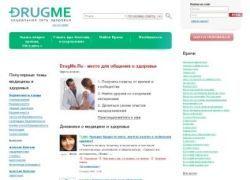 DrugMe.ru: онлайн-запись на прием к врачам