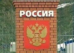 Выход из державного тупика - раздробленность России?